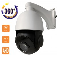 Camera PTZ - TERRY-5 IPW